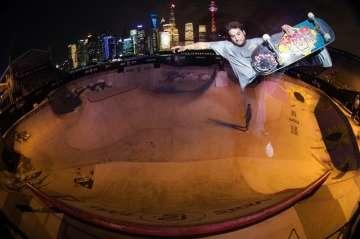 RE: Vans Park Series Shanghai