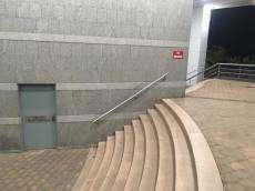 601 Wall Rail