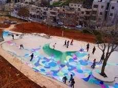 /skateparks/jordan/seven-hills-skatepark/