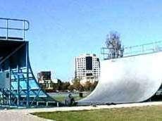 Albert Park Ramp