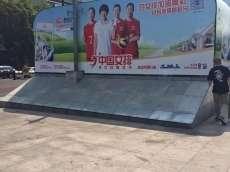 Chengxingli Bank to Wall