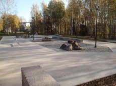 /skateparks/finland/grani-skatepark/
