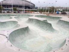 Guangzhou Uni Park