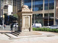 Memorial Ledge