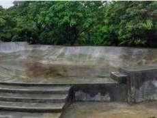 /skateparks/indonesia/insan-cendekia-mandani-bowl/