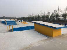 /skateparks/china/qing-feng-skatepark/