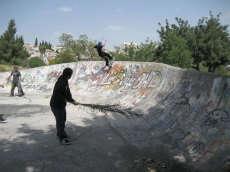 /skateparks/israel/rabinovich-park/