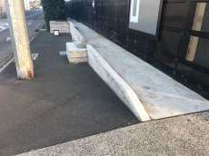 Sunshine Curb