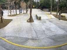 Titi Batu Ubed Club Park